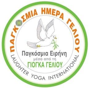 ΠΗΓ λογότυπο