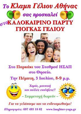 10464079_322944744541515_3767458234474520654_n